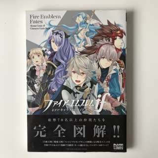 Fire Emblem If/Fates 4koma Comic & Character Guide Book