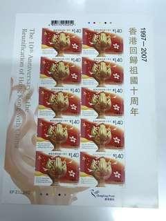 香港回歸祖國十週年 記念郵票