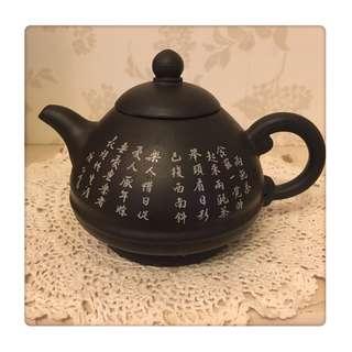 玉笠紫砂壺 * 早期 中國宜興