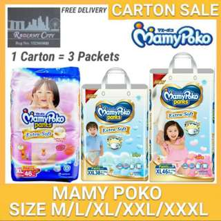[MamyPoko] MAMY POKO EXTRA DRY / SOFT  PANTS  / DIAPERS CARTON SALE (Free delivery 📦)