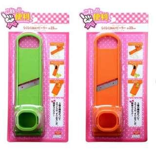 Japan Quality - Parutan Serutan Slicer Peeler  3 Multifungsi