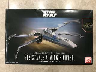 BAN DAI 1/72 Resistance x-wing fighter