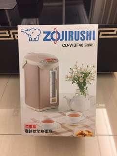 象印給水熱水瓶CD-WBF40(4.0公升)