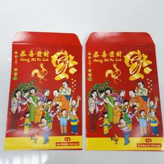 Angpow Old Red Packet Chinese New Year Ambank