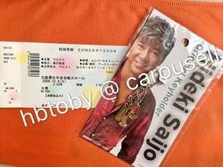 西城秀樹 Hideki Saijo 2008年大阪演唱會發售的鎖匙扣