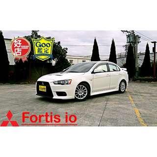 Lancer Fortis io 代步車、一手車、二手車、中古車、實車實價、全額貸款、超貸找錢、低月付、0元交車。