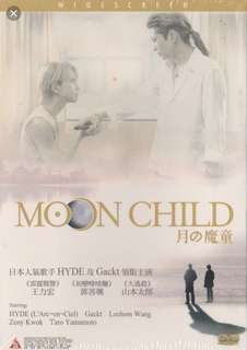 Gackt & Hyde 王力宏 - Moon Child DVD (包郵) III級 電影 正版