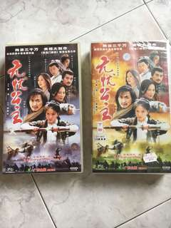 VCD chinese drama 无忧公主