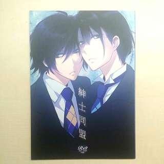 RARE Uta no Prince Sama Japanese Yaoi Doujin Manga, Bought Directly From Tokyo, R18