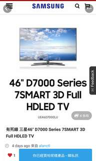 Samsung 46 吋 全高清 3D Led Tv 90%New (洪水橋自取)