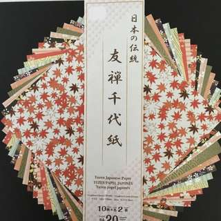 ♻️Yuzen Chiyogami Japanese Paper