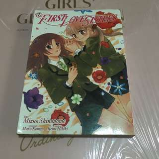 First love sisters Manga