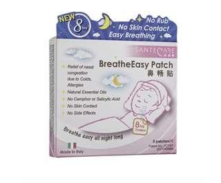 預訂新加坡santecare 鼻暢貼 BreatheEasy patch