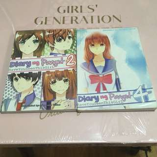 Diary ng panget (bundle)