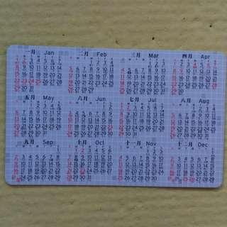 2012年MTR港鐵月曆咭卡