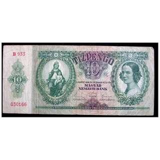 1936年匈牙利國家銀行聖母與聖嬰瑪麗亞博爾像及國王聖史提芬像10賓鈔票