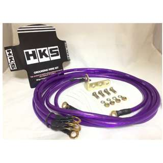 [Ready Stock] Grounding Cable For Motorbike