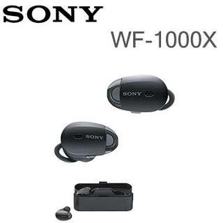 SONY WF-1000X 無線藍牙降噪入耳式耳機