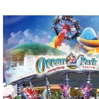 promotion may 2018 ocean park hong kong ocean park hk valid in june usage