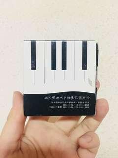 Piano Contact Lens box