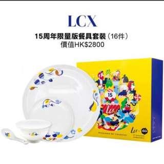LCX 15週年[Evolution in style] 荷蘭知名插畫家HEDOF 20cm骨瓷餐碟(一套16件) 限量版