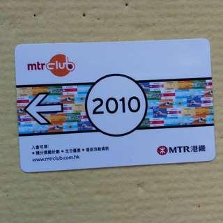 2010年MTR CLUB月曆