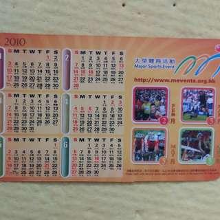2010年月曆咭 大型體育活動