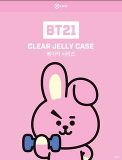 [PO] GCase x BT21 Jelly Case