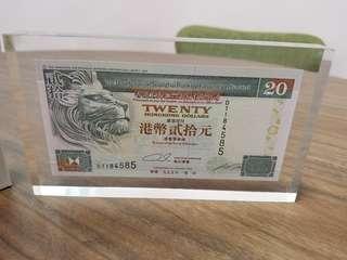 匯豐紀念二十元鈔