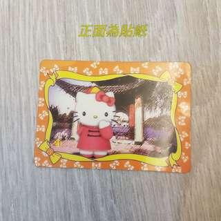 Hello Kitty貼紙小卡