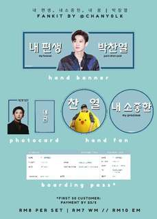 [ELYXION IN MY] Chanyeol Fankit