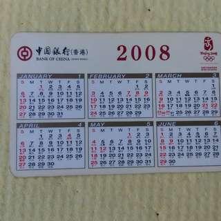2008年中國銀行 北京奧會 月曆卡咭