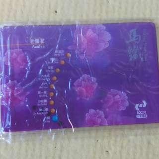 2005年KCR九廣鐵路八達通套及年曆卡