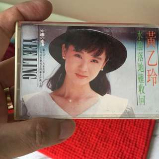 Wong yee ling cassette tape
