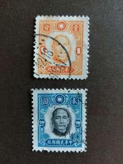 中國郵票民國時期已銷郵票A002