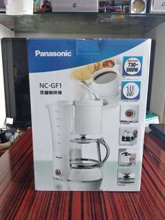 Panasonic 蒸溜咖啡机 (NC-GF1) 1.34L  Panasonic Filter Coffee Maker  (NC-GF1) 1.34L