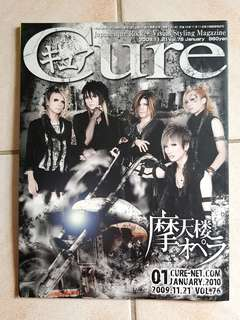 Official Cure Magazine - Vol76 (01/2010)