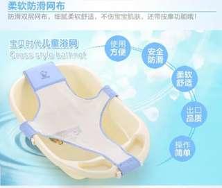 New born Baby shower net