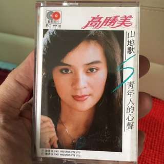 Gao sheng mei cassette tape
