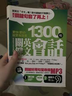 English learning book