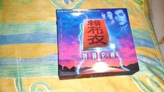 赖布衣 香港 VCD