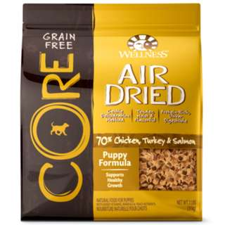 30% OFF Wellness® CORE Tender Bites Air-Dried Puppy Dry Dog Food