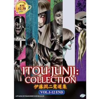 Itou Junji Collection Vol.1-12 End 伊藤润二惊选集 Anime DVD (Eng Dub)