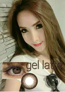 GEL LATTE BROWN