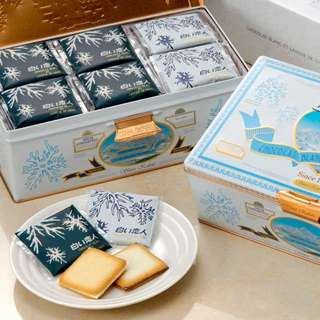 PO: Shiroi Koibito Confectionary Snack (White Lover)