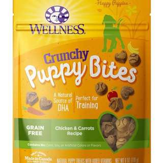 –25% Wellness® Crunchy Puppy Bites Chicken & Carrots Dog Treats 170g