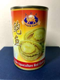 Hock Hua Chile Aquaculture Red Abalone. Expiry 2021 (Pic 2). AUTHENTIC. Pick up at i12Katong.