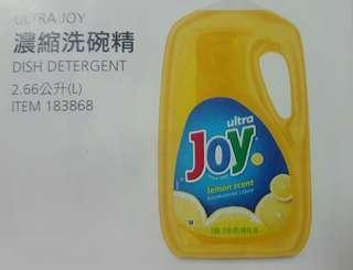 🚚 Costco代購 兩罐一組 ULTRA JOY 濃縮洗碗精