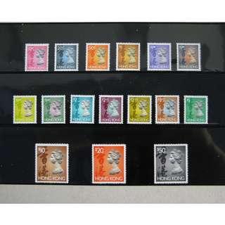 中國香港 HONG KONG CHINA - 香港女皇頭 高低值郵票套票 Queen Elizabeth MNH