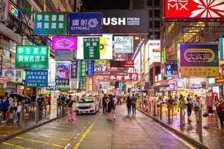 Hong Kong Cosmetic Shopping